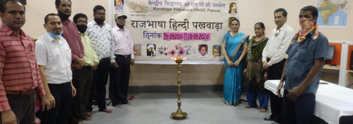 Inauguration Ceremony Hindi Pakhwada 2020